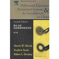 微分方程动态系统和混沌导论 第2版 北京世图