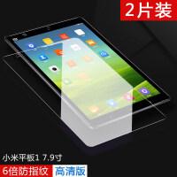 优品 小米平板4钢化膜小米平板电脑4plus玻璃膜全屏8.0寸/10.1寸小米平板3/2/