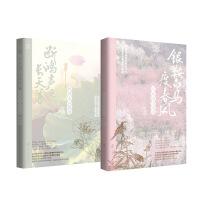 大美汉语―唐诗宋词系列
