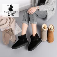 公猴真皮爆款雪地靴女新款舒适时尚短靴韩版百搭学生真皮棉鞋棉靴加绒加厚冬季