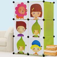 索尔诺卡通简易衣柜 组合塑料组装衣橱衣柜M060401