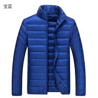 秋冬新款超薄男士修身羽绒服轻薄短款保暖透气休闲防风外套立领