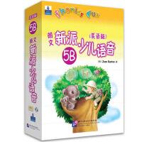 包邮 朗文新派少儿语音(美语版)5B (附CD+磁带) Jean Bunton 新东方英语