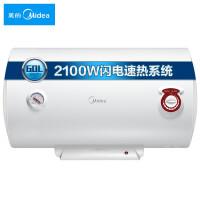 美的(Midea)60升电热水器F60-21S1 加长防电墙