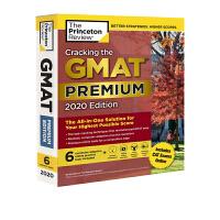 普林斯顿GMAT考试新版白金版2020英文原版 CRACKING GMAT PREMIUM 2020 研究生管理科学入学