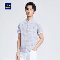 HLA/海澜之家简约立领短袖T恤2018夏季新品柔软短袖polo衫男