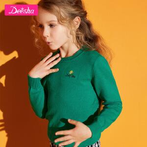 【2折价:39】笛莎童装女童针织衫2019春季新款中大童儿童纯色针织衫套头毛衣-绿色