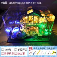 diy小屋别墅蓝色旋律手工创意制作房子模型拼装玩具生日礼物女生 +防尘