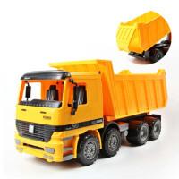 男孩超大号惯性工程车翻斗车儿童玩具卡车搅拌车铲车回力汽车模型