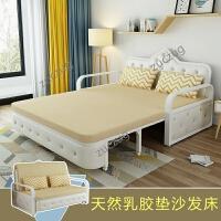 zuczug乳胶沙发床可折叠客厅双人1.5小户型单人多功能简易两用三人1.8米 1.5米-1.8米