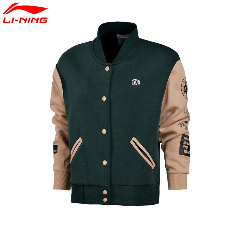 李宁卫衣女款篮球训练女子棒球领开衫运动上衣夹克外套AWDM344