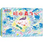 铃木绘本 成长是什么:社交力培养·郁金香系列(套装4册)