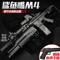 ?M4电动连发*scar发射水晶弹枪下供手动男孩吃鸡儿童CS玩具枪