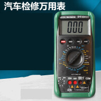 汽车万用表DY2201a检修维修修车表精度表数字 DY2201C 测闭合角 转速 占空比