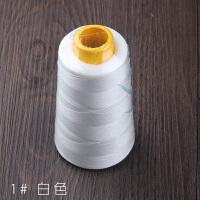 彩色线团家用缝纫线黑色白线手工缝衣服线手缝线针线402缝纫机线