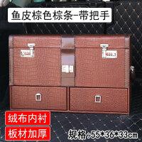 汽车后备箱收纳箱suv专用车载车内用多功能整理箱子尾箱储物用品