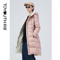 【2件3折311.8元】初语粉色羽绒服女新款收腰显瘦连帽长款粉色轻薄白鸭绒外套