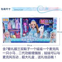 冰雪奇缘娃娃会说话跳舞仿真智能娃娃艾莎公主洋娃娃女孩玩具