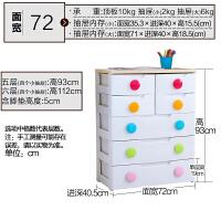 儿童环保彩色扣六层抽屉式塑料整理柜收纳柜