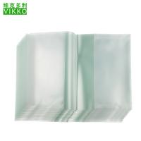 多利博士A4透明包书皮25K环保防水包书套16K小学生用包书膜32书壳