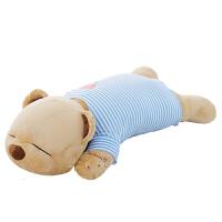 蓝牙音乐抱枕多功能趴趴熊枕头无线毛绒玩具可爱女生睡觉公仔娃娃 蓝条纹 趴趴熊 70厘米【无线蓝牙款 可以听歌 可以接听
