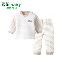 歌歌宝贝婴儿内衣套装纯棉宝宝彩棉保暖衣服