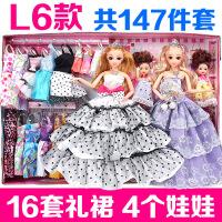 6D眨眼换装芭比洋娃娃套装大礼盒别墅城堡女孩公主婚纱儿童玩具