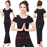 新款女士瑜伽服套装女背心胸衣短袖T恤九分裤瑜伽服女三件套显瘦舞蹈服三件套