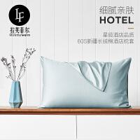 拉芙菲尔 五星级酒店枕头套一对装60支长绒棉枕套简约纯棉情侣