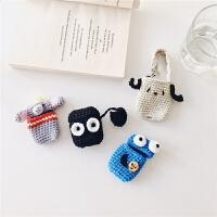 韩风煤球airpods蓝牙耳机保护套 针织手工保护套 ins黑眼睛