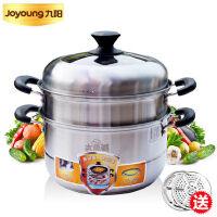九阳 ZGH2601 蒸锅不锈钢2层大蒸锅加厚蒸馒头电磁炉锅具家用