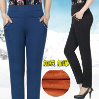 中老年女装秋冬款女裤中年外穿加绒打底裤高腰弹力妈妈小脚裤长裤