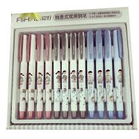 爱好20269钢笔 关于爱情 抽墨式 换囊两用塑料钢笔