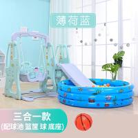 滑滑梯秋千组合儿童室内家用幼儿园宝宝游乐场小型小孩多功能玩具 安全环保塑料