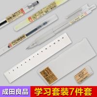 按动中性笔文具用品创意韩国小清新笔学生用可爱套装考试专用水笔