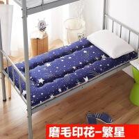 大学生宿舍床垫上下铺寝室单人床床褥子海绵床垫子0.9米加厚