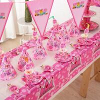 餐具儿童生日派对布置用品6人餐具套餐生日派对装饰