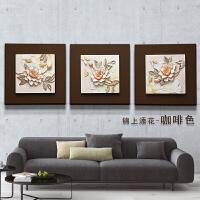 欧式沙发背景墙壁画立体三联浮雕画墙画现代无框客厅装饰画挂画 60*60cm
