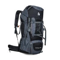 户外登山包80L运动背包大容量双肩背包男女旅游露营背包帐篷背包 80升