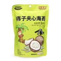韩国韩香惠 椰子夹心海苔25g 宝宝儿童进口零食休闲即食 非油炸