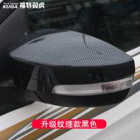于17款福特翼虎后视镜盖饰条倒车镜防擦条车身装饰条专车改装 汽车用品