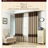 窗帘成品定制客厅卧室落地窗遮光阳离子加厚窗帘布料批发