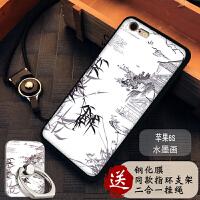 苹果6S手机壳iphone6手机壳硅胶防摔全包边磨砂保护软套男女款