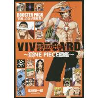 """现货【深图日文】VIVRE CARD~ONE PIECE�龛a~ BOOSTER PACK """"四皇""""白ひげ海�\��!! 海贼"""