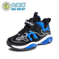 【1件5折价:149元】大黄蜂男童篮球鞋 儿童运动鞋2019新款冬鞋小学生大码加绒二棉鞋