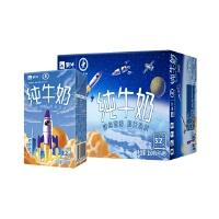 【清仓12月产】蒙牛纯牛奶无菌砖250ml*16