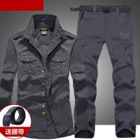 夏季速干衣裤套装男薄款长袖衬衣户外运动套装大码登山服 深灰上衣可拆+裤子可拆 XL