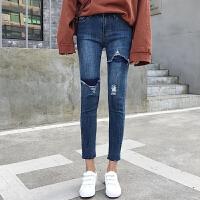 裤子女装2018春装新款破洞九分裤韩版弹力显瘦高腰铅笔裤牛仔裤潮