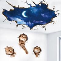 3d立体视觉墙贴客厅卧室浴室地板贴自粘防水贴纸贴画墙纸墙面装饰