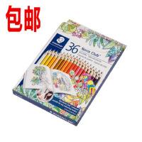 德国STAEDTLER施德楼油性彩色铅笔 144 D36JB 油性彩色铅笔